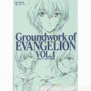 Groundwork of Evangelion Vol.1 artbook