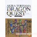 Akira Toriyama Dragon Quest Illustrations 30th Anniversary