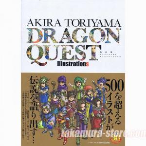 Akira Toriyama Dragon Quest Illustrations 30th Anniversary