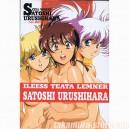 Satoshi Urushihara Cell Work