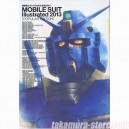 Mobile uit Gundam Illustrated 2013