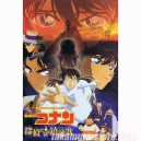 Detective Conan pamphlet - The Private Eyes' Requiem