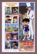 Japanese Stamps Detective Conan