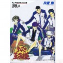 Prince of Tennis Artbook