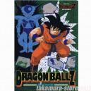 Shitajiki Dragon Ball Z