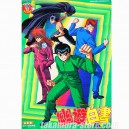 Yuyu Hakusho Poster A242