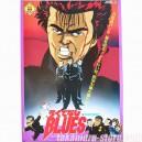 Rokudenashi Blues poster AP231