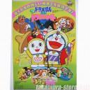 Doraemon Doremi chan poster AP221