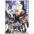 Bleach The Diamond Dust Rebellion poster AP222