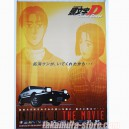 Initial D The Movie poster AP224