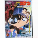 Detective Conan Captured in Her Eyes poster AP225