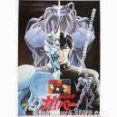 The Guyver Bio Booster Armor poster AP229