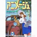 Animage vol 1985 06