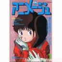 Animage 1986 01