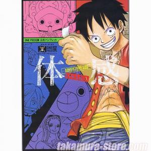 One Piece Adventure Log