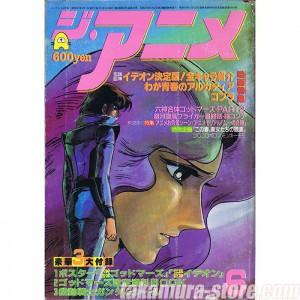 The Anime 19