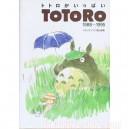 Totoro 1988-1995 artbook