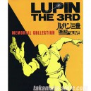Lupin the 3rd Memorial Collection artbook
