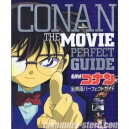 Detective Conan The Movie Perfect Guide