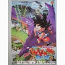 Dragon Ball L'Armée du Ruban Rouge Poster AP176
