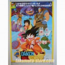 Dragon Ball Curse of the Blood Rubies Poster AP177
