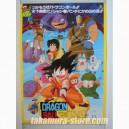 Dragon Ball La Légende de Shenron Poster AP177