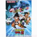 Dragon Ball Z Le Combat fratricide Poster AP204