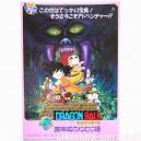 Dragon Ball Le Château du démon Poster AP206