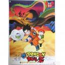 Dragon Ball Z Movie Dead Zone Poster