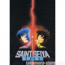 Saint Seiya Movie Abel Pamphlet