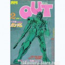 Out 1981 02