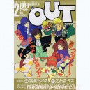 Out 1985 02