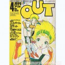 Out 1985 04