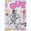 Out 1982 05