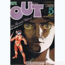 Out 1981 05
