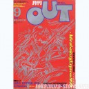 Out 1981 09