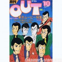 Out 1980 10