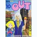 Out 1982 10