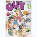 Out 1982 11