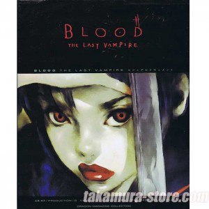 Blood The Last Vampire -Visual Document Artbook