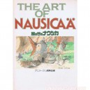 Ghibli the art of Nausicaa