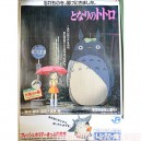 Poster Totoro Big Size