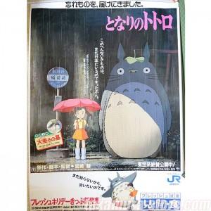 Poster Totoro
