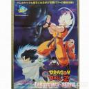 Dragon Ball Z Poster Cent mille guerriers de métal