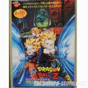 Poster Dragon Ball Z Movie 11Bio-Broly