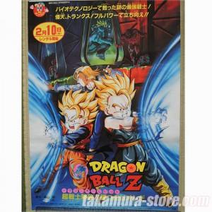 Poster Dragon Ball Z Movie 11Bio-Broly
