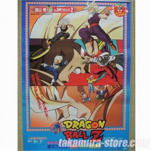 Poster Dragon Ball Z Movie 8 Broly The Legendary Super Saiyan