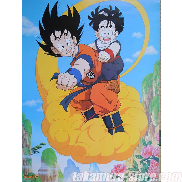 poster dragon ball z goku gohan cloud