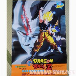 Dragon Ball Z Poster The Return of Cooler AP230