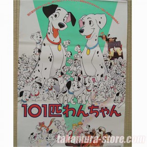 One Hundred and One Dalmatians Walt Disney posters